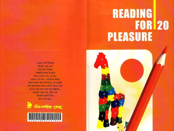 Reading for Pleasure 20