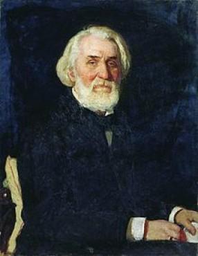 ইভান তুর্গেনেভ