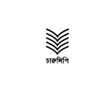 চারুলিপি প্রকাশন