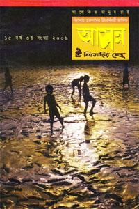 আসন্ন র্মাচ ২০০৯