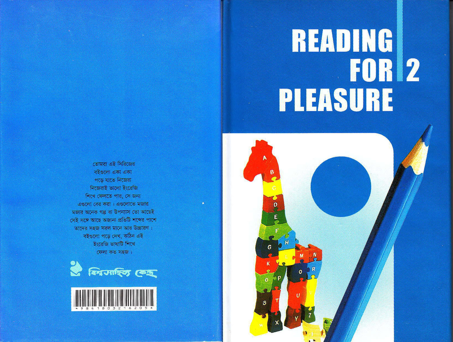 Reading for Pleasure 02