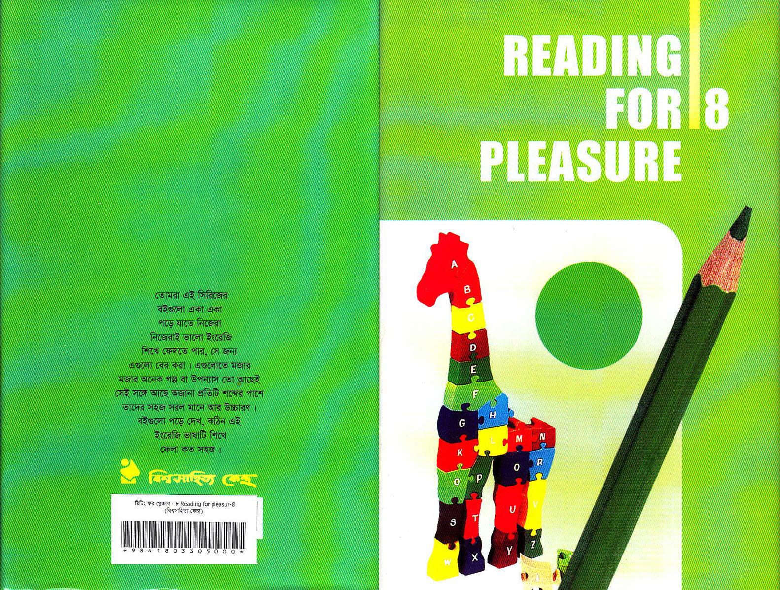 Reading for Pleasure 08