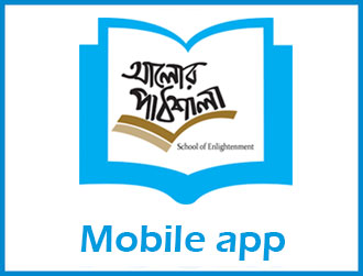 aloprpathshala mobile app
